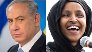 WHOA! Ilhan Omar Says Even the 'Existence' of Israel's Prime Minister Is Problematic