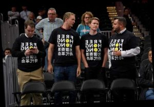 NBA Goes a Step Further- Begins Confiscating Fans T-Shirts